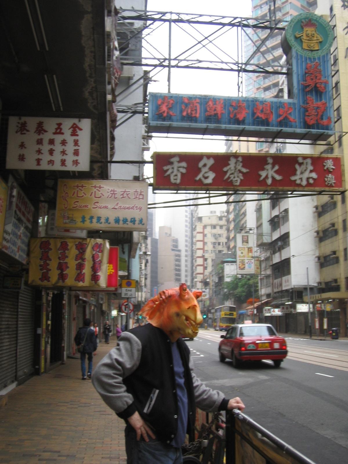 Hong Kong 22.JPG