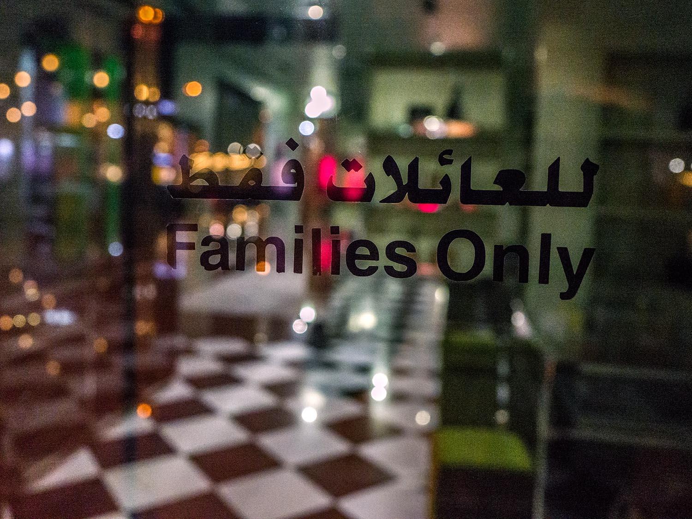 Saudi_Iconoclasm-1150009.jpg