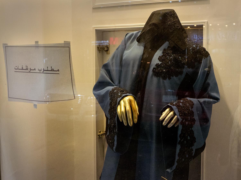Saudi_Iconoclasm-1160719.jpg