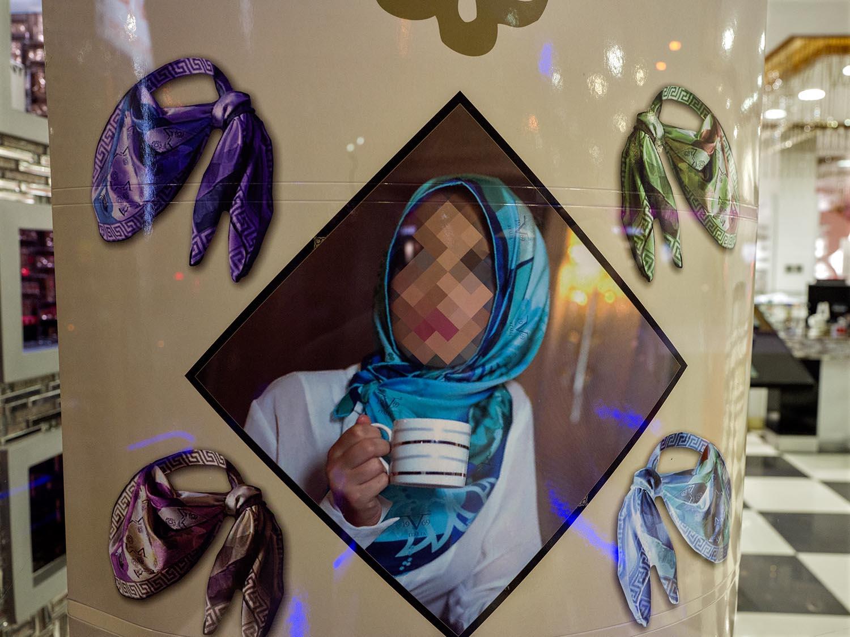 Saudi_Iconoclasm 2-1160657.jpg
