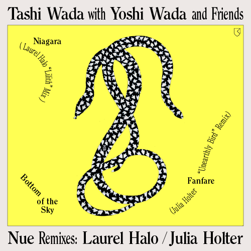 Tashi Wada with Yoshi Wada and Friends