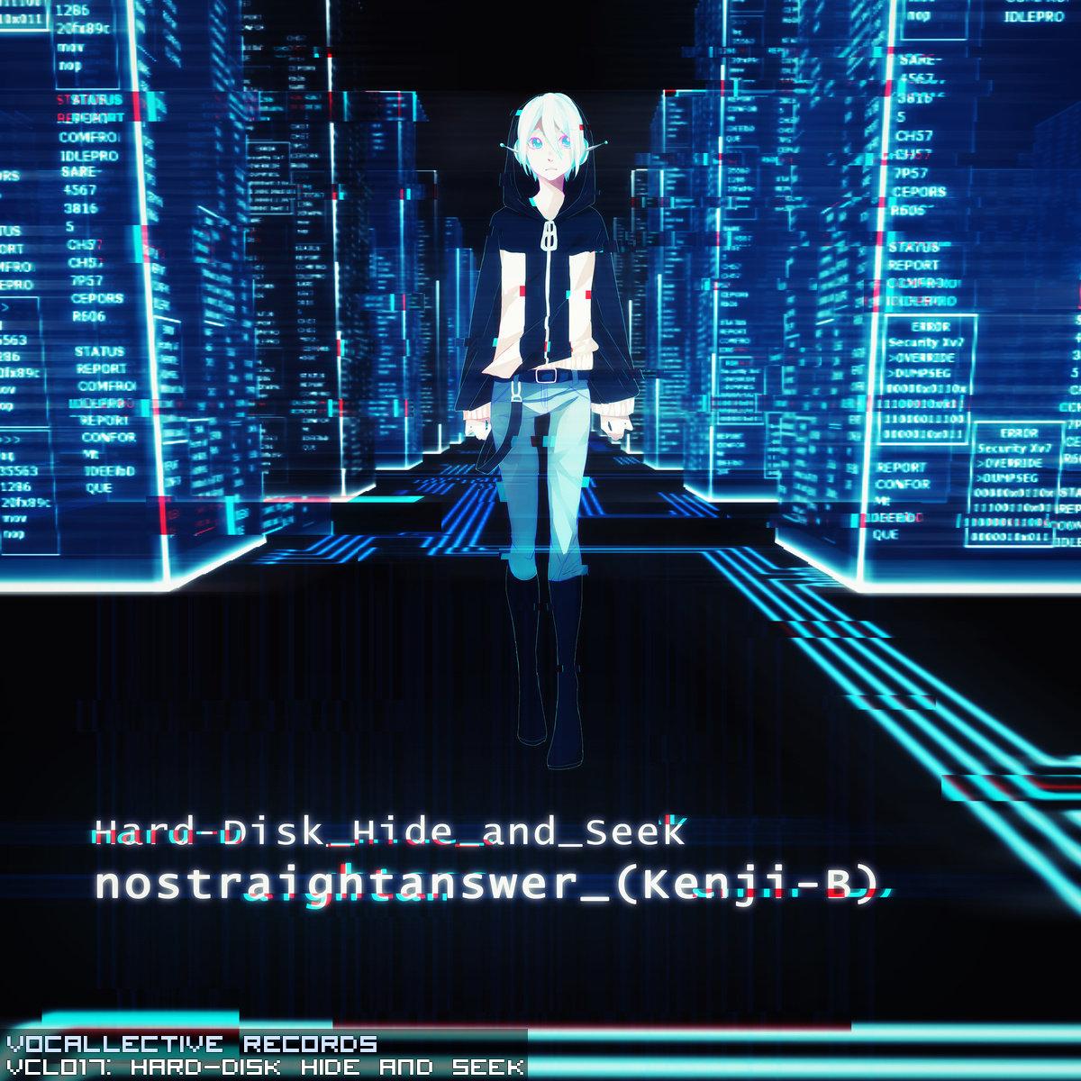 hard-disk_single.jpg