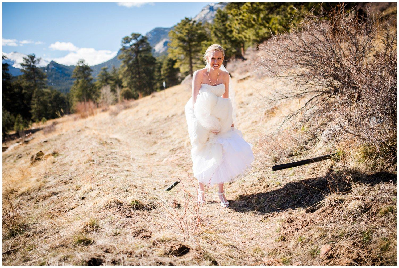 funny bride photo