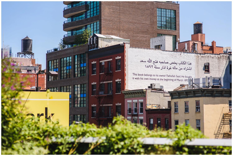 New-york-city-tourist-photography-anniversary_0134.jpg