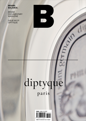 B Magazine   tells the branding story of Diptyque, my favorite scented candle.
