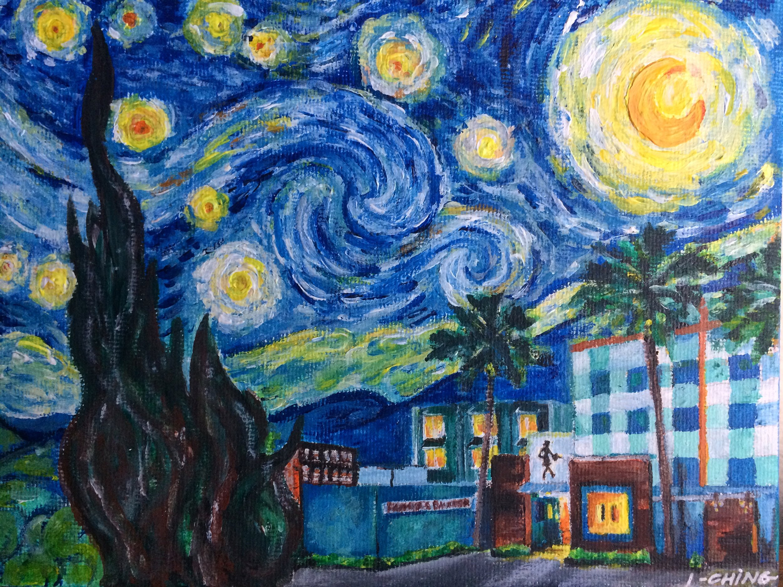 Moo-seum - Starry Night at Farmer's Daughter Hotel