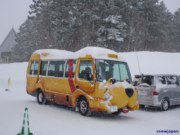 animal-themed bus at Rusutsu ski resort