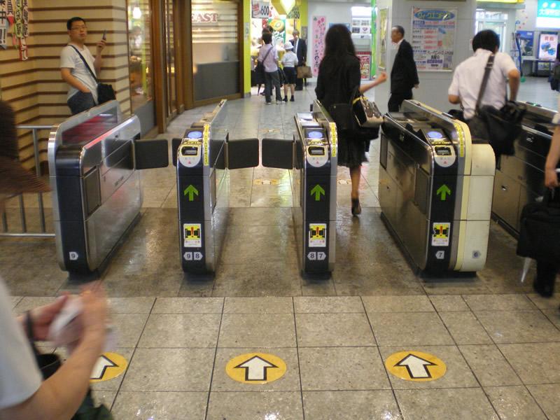 Japanese subway ticket gate