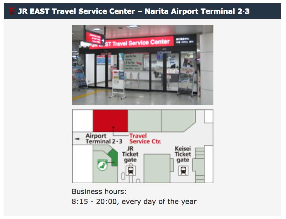 JR+service+center+T2.png