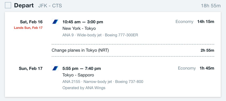 Snowlocals flight to Japan