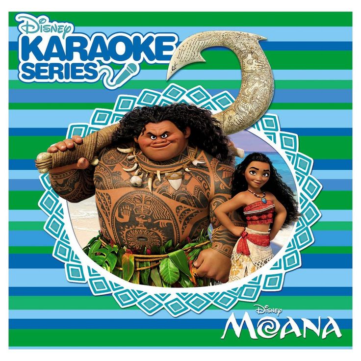 Moana Soundtack (Disney Karaoke Series) - Ensemble Vocals