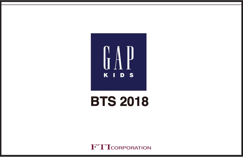 GAP-BTS-18-cover.jpg