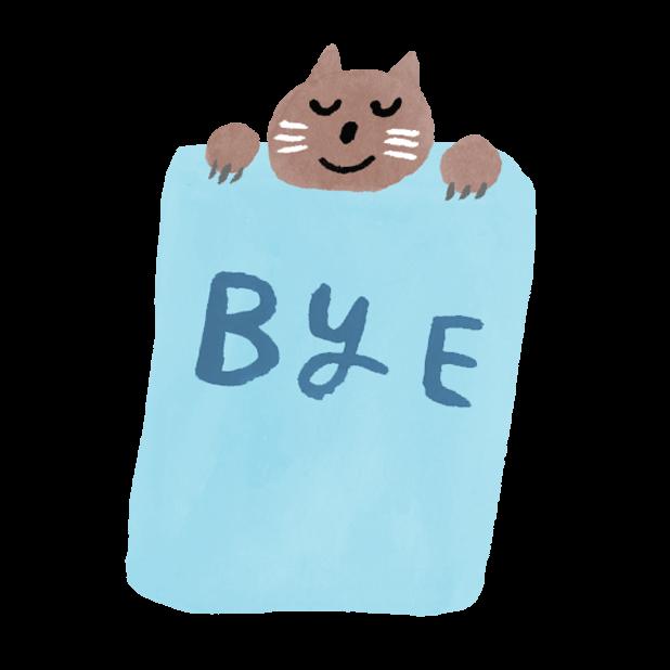 Lulla-Bye Cat