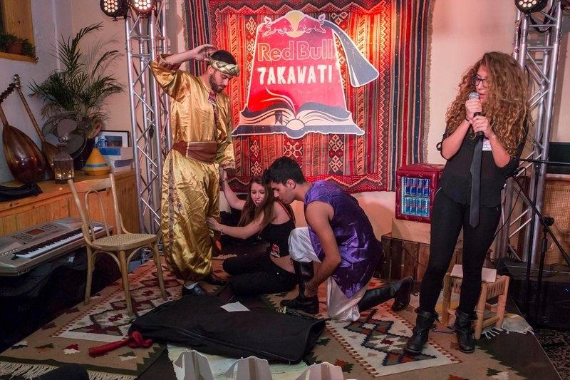 Farah performing at Hakawati
