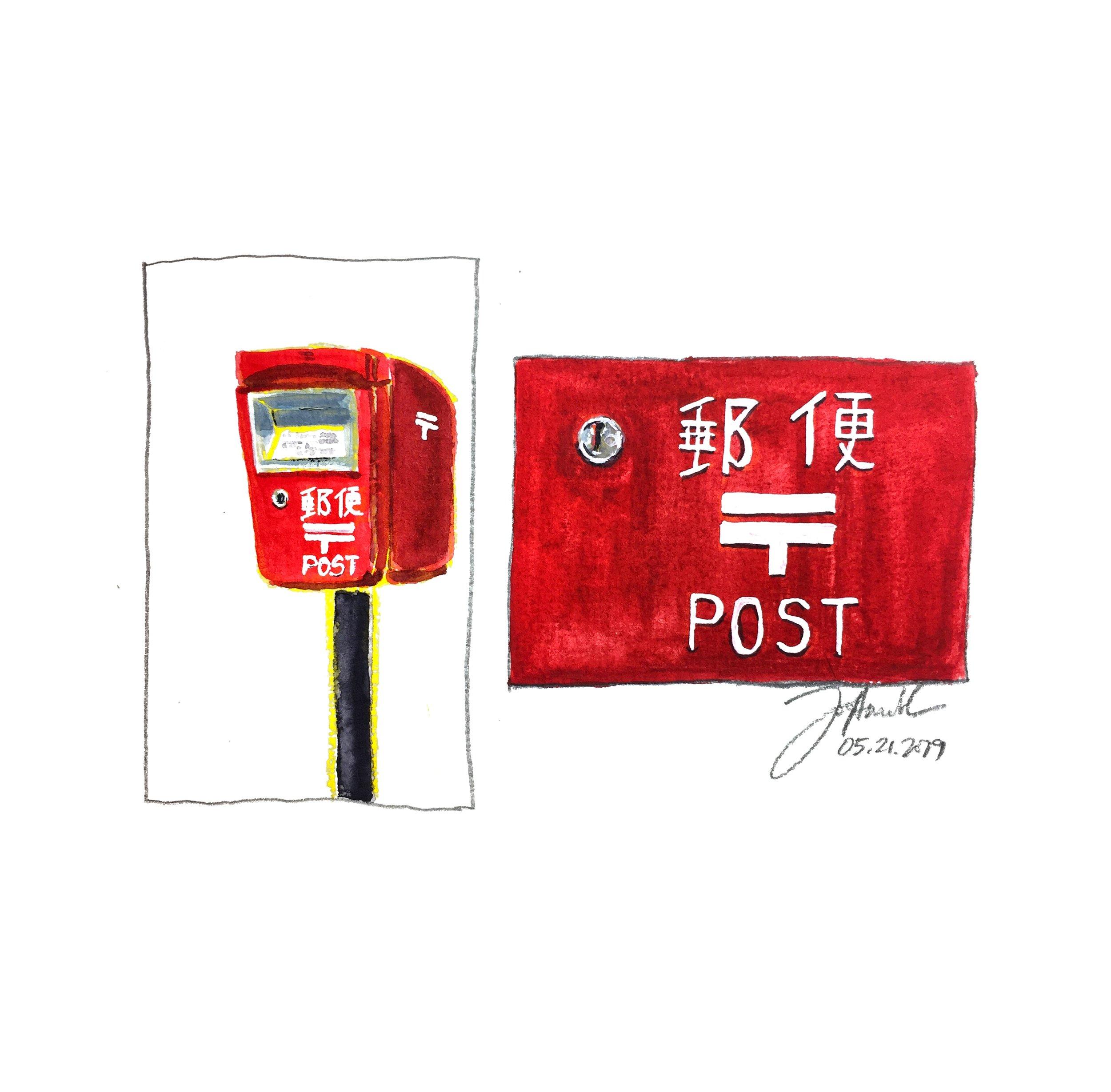 the neighborhood mailbox