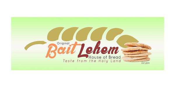 Bait Lehem House of Bread.jpg