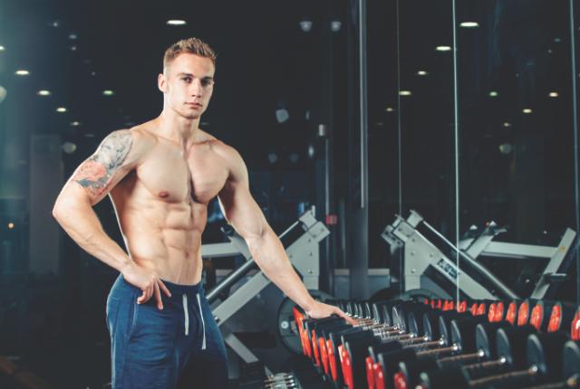 Dan Welden - Gym Etiquette