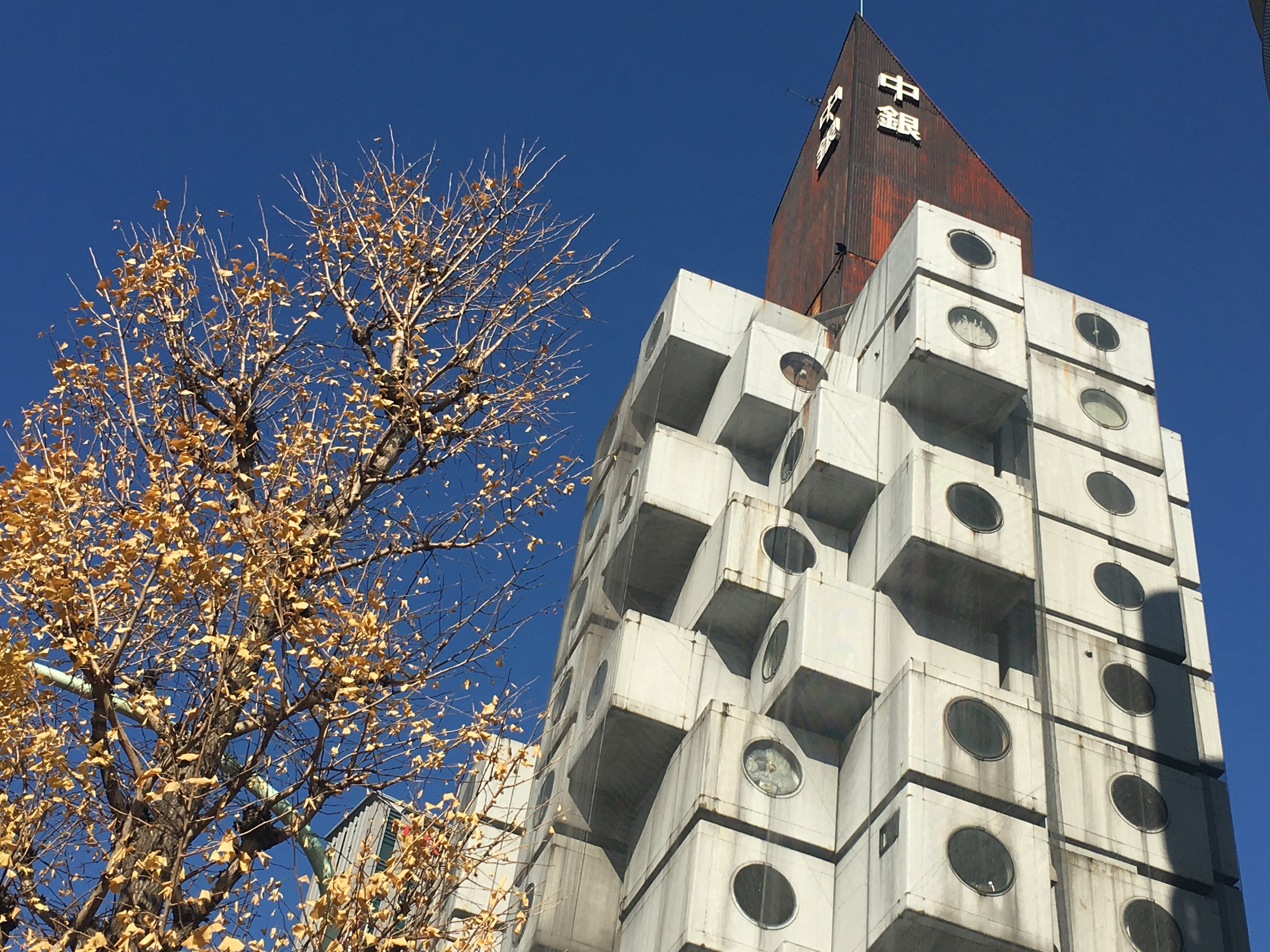 The futuristic Nakagin Capsule Tower designed by Kisho Kurokawa in 1972 in Tokyo's Shimbashi district.