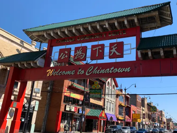 Chinatown gate.PNG