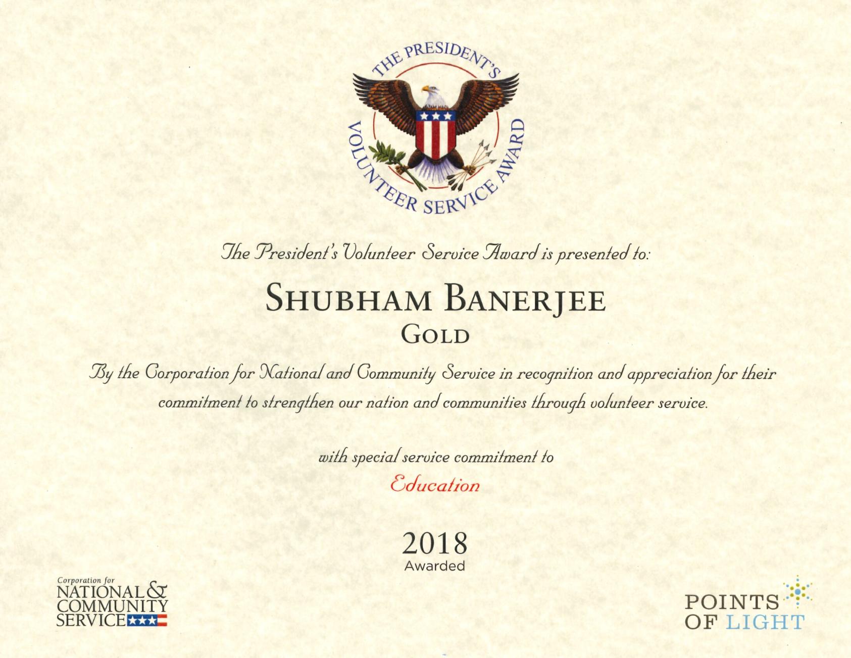 shubham-presidential-service-certificate.jpg