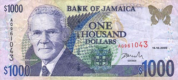 Money Reggae Tourist