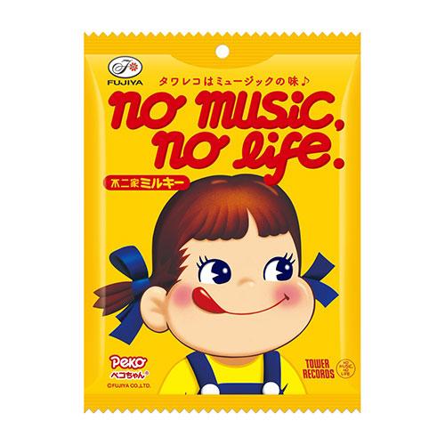 Natalie_Ex_Inspiration_Fujiya_Tower_Records_Peko.jpg