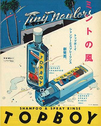 Natalie_ex_Eizin_Suzuki_Japanese_Graphic_Designer.jpg
