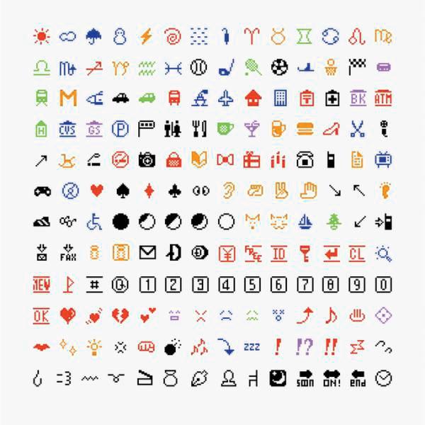 Natalie_Ex_Japanese_Design_Inspiration_Emoji_NTT_Moma.jpg