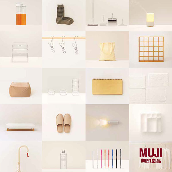 Natalie_Ex_Japanese_Design_Inspiration_Blog_Mujirushi.jpg