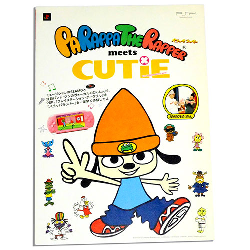 PaRappa The Rapper Booklet