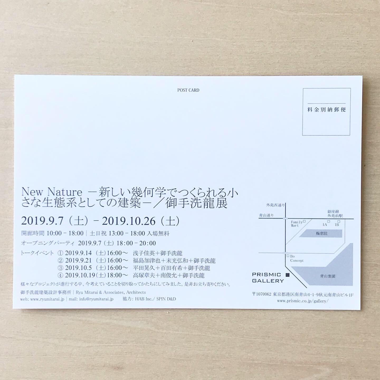 008_DM.JPG