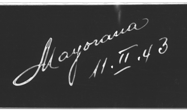 Claudio's signature on negative.