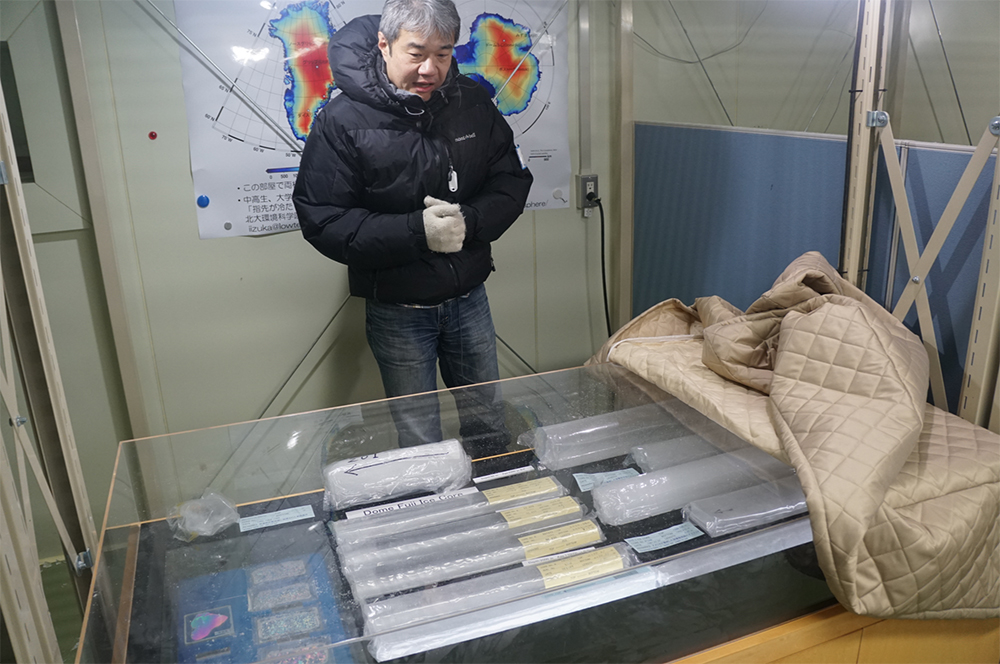 In - 50C room: Prof. Naoki Watanabe, Astropysical Chemistry, Ice and Planetary Science group.