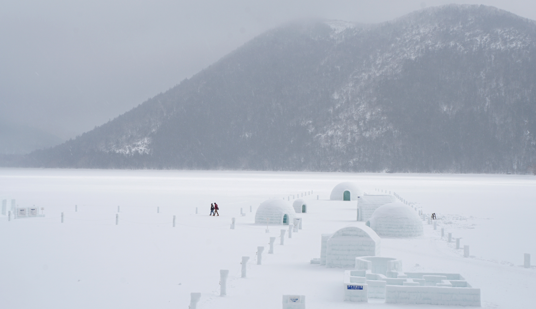 Ice Village on Lake Shikaribetsu, Japan