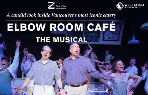 Elbow Room poster cropped.jpg