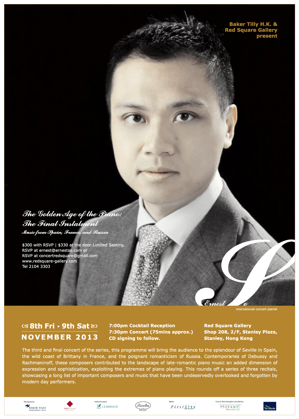 Poster for Ernest So Concert 2013 演奏會 海  報     (Design   設計: Rowena Chan |   Photography  攝影 : Ernest So  )