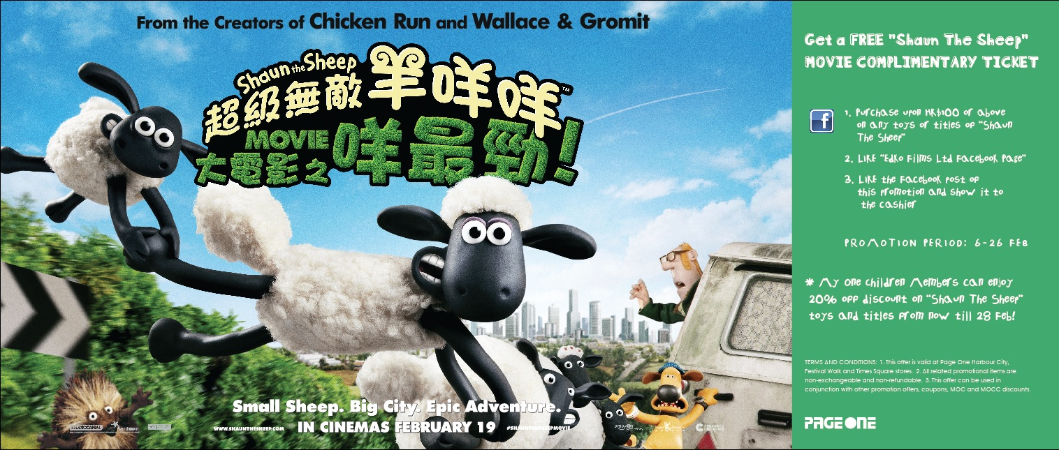 Movie-Tie-In Jan 2015 Shaun The Sheep Promotion 電影宣傳(Layout 排版: Rowena Chan)