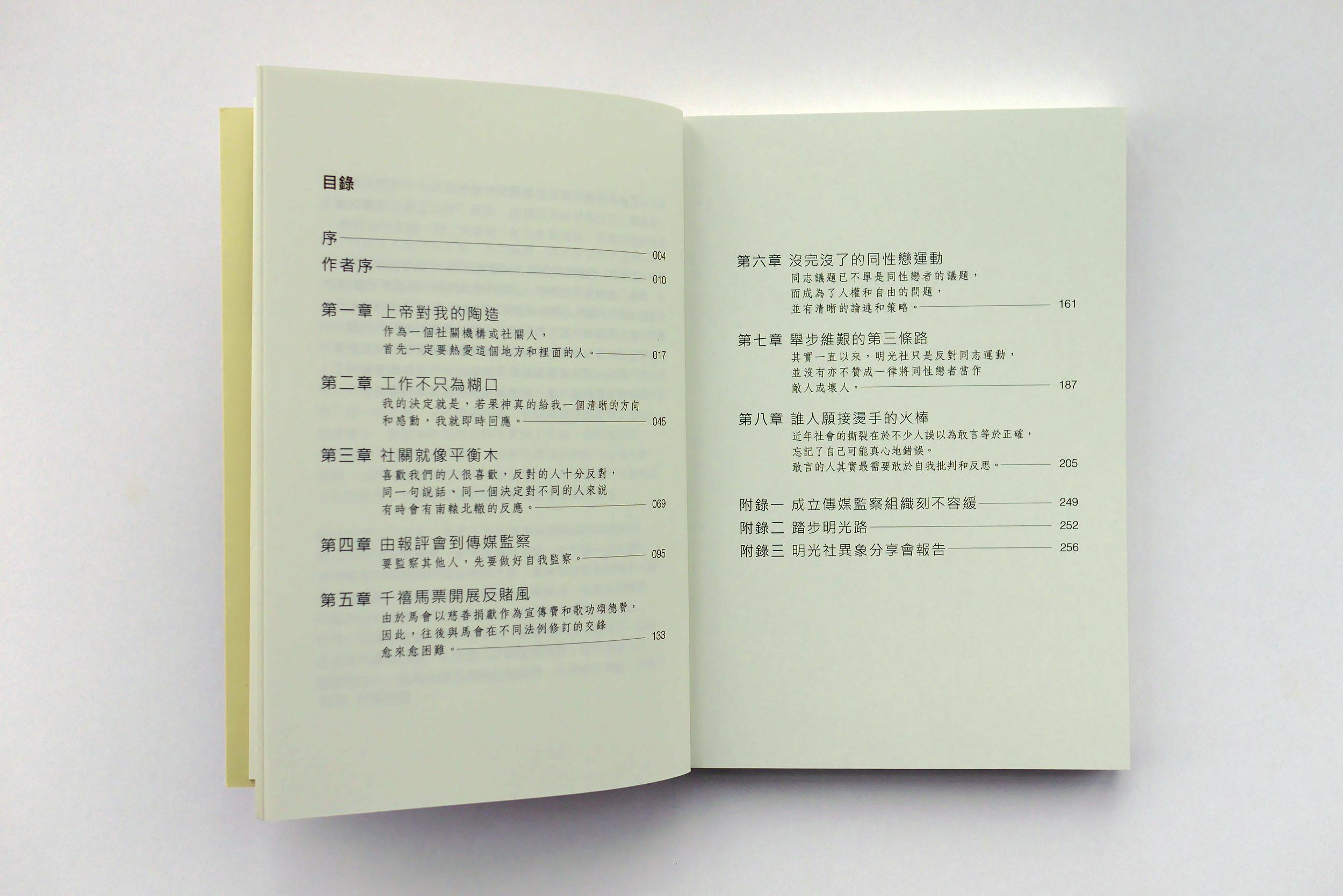 TLBook1.jpg