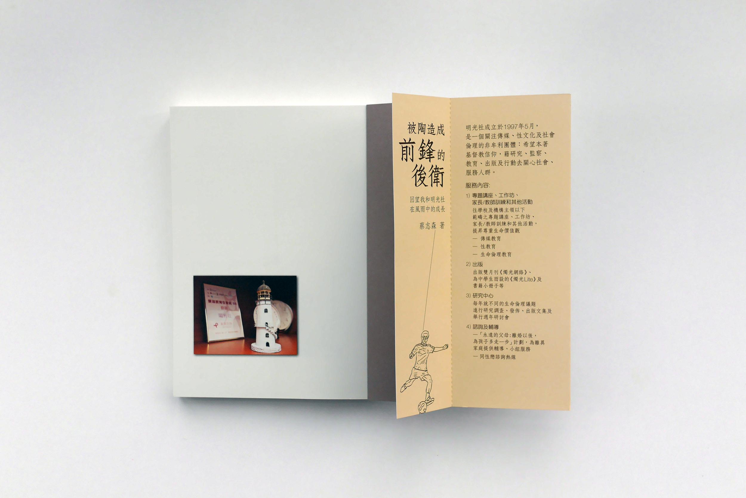 TLBook3.jpg