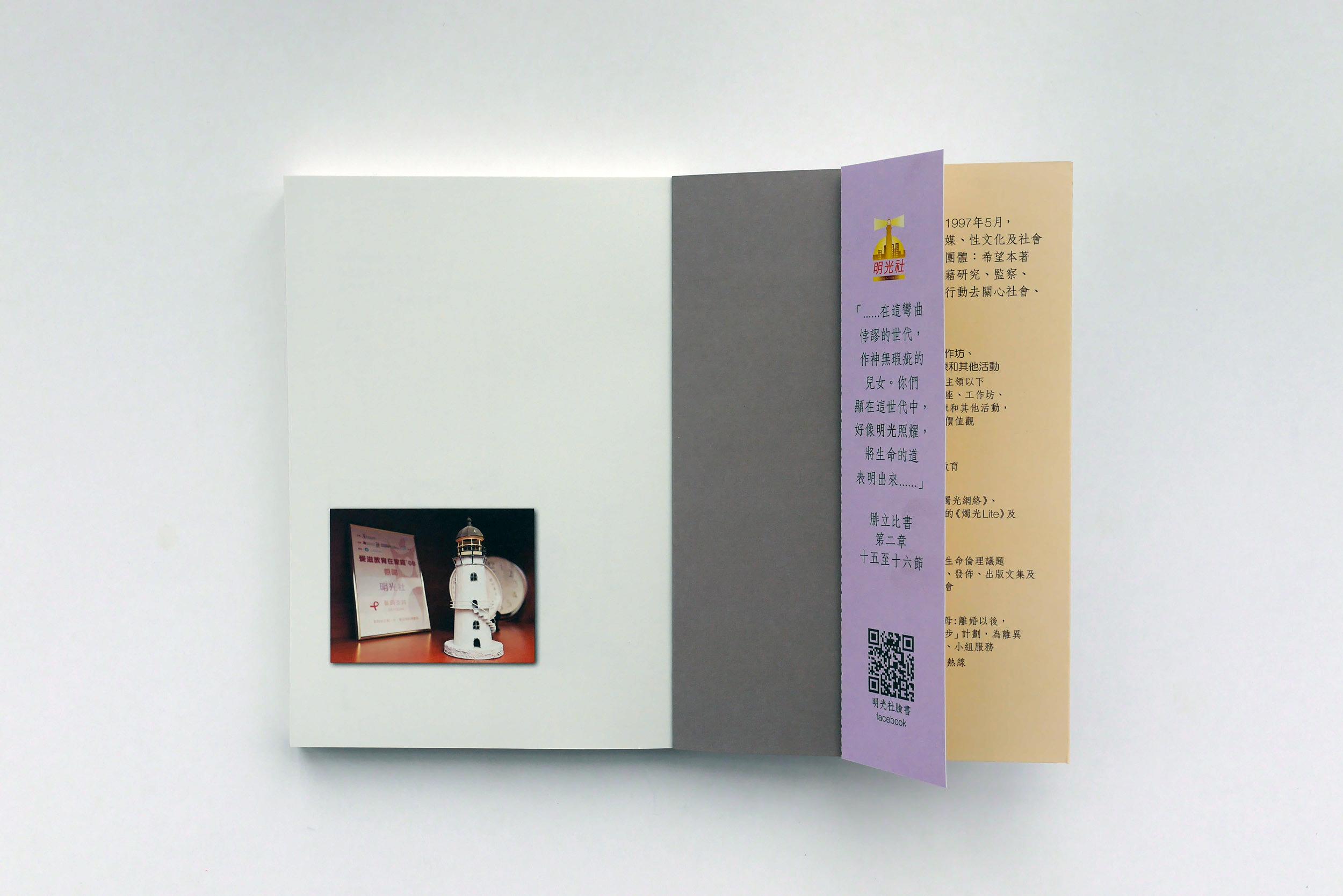 TLBook4.jpg