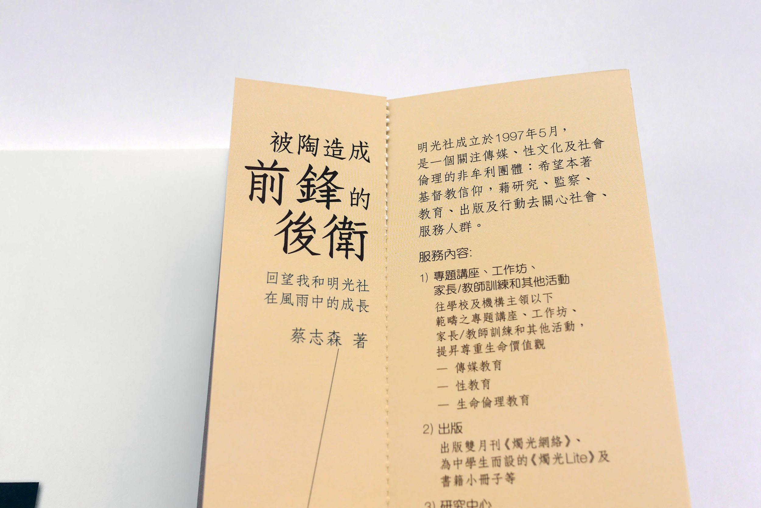 TLBook5.jpg