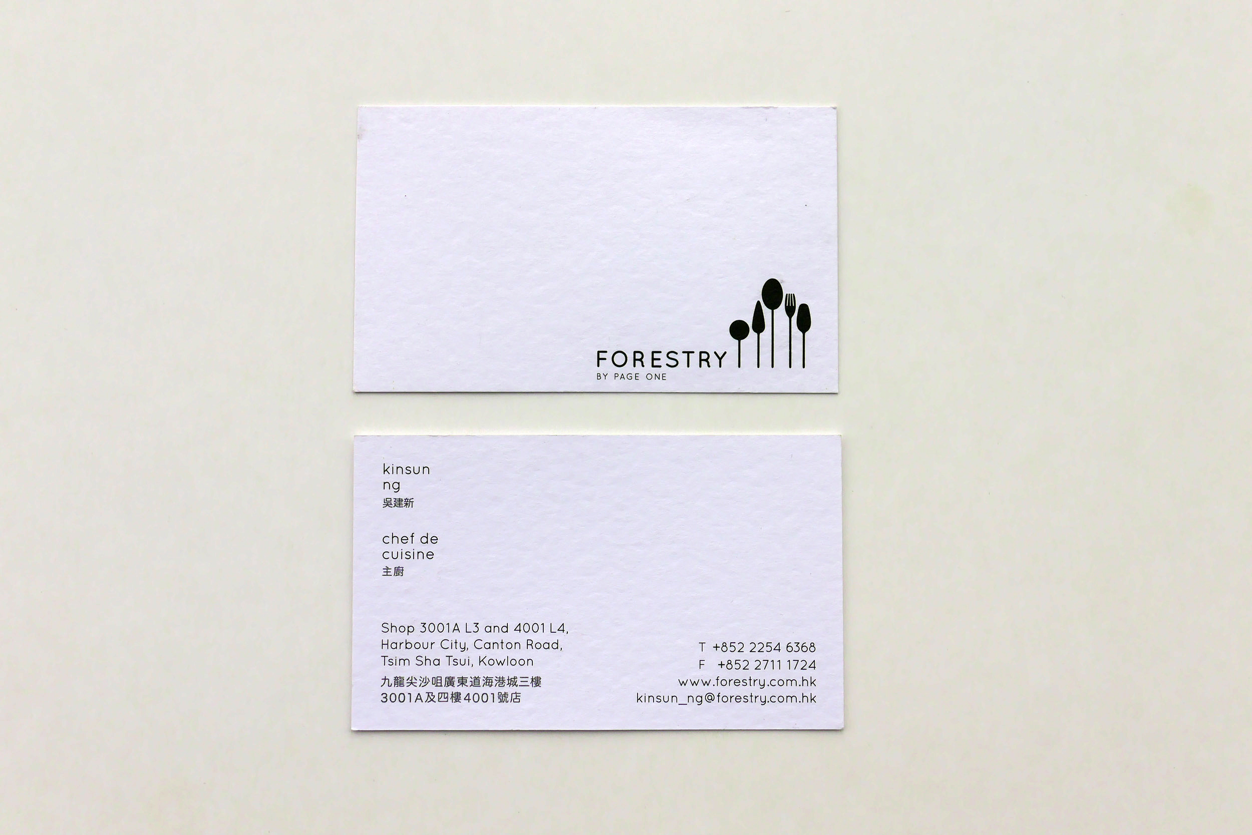 Forestry_BusinessCard.jpg
