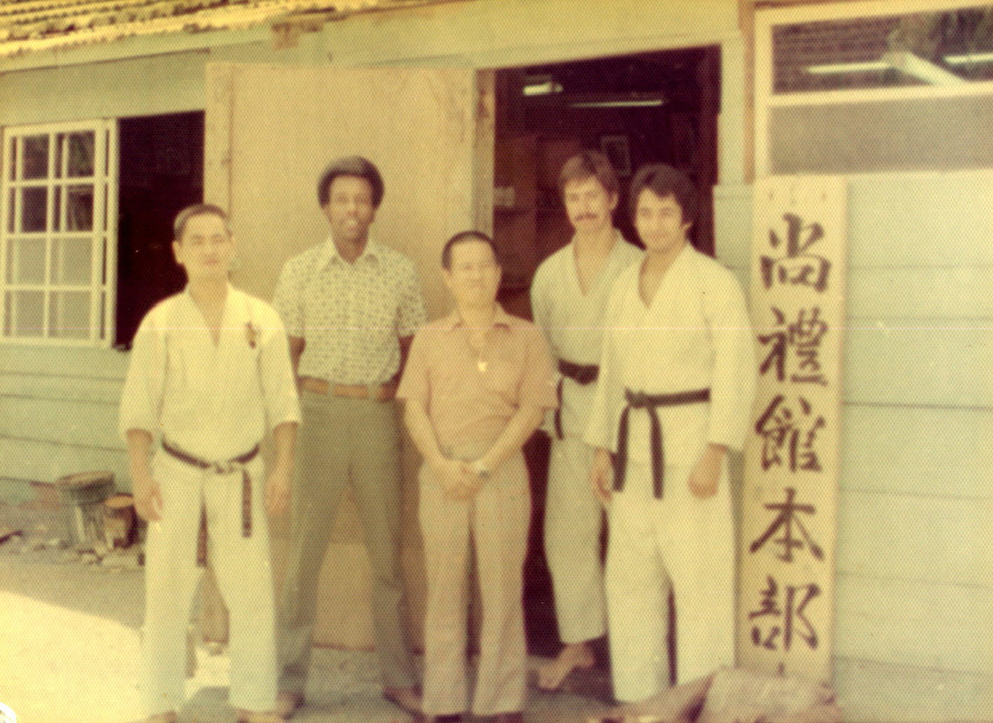 Karate_Gusi_Okinawa_1974.jpg