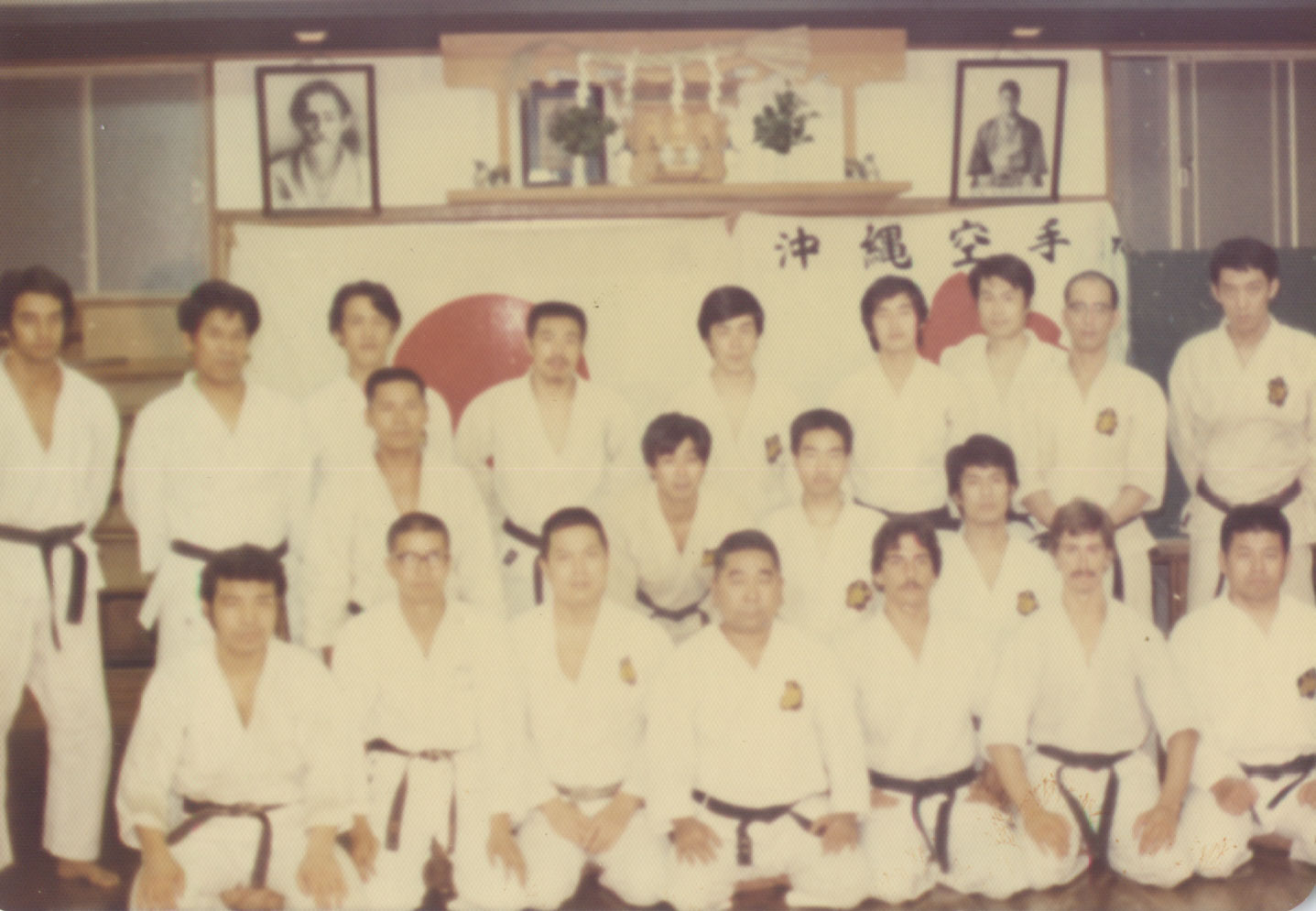 Karate_Gusi_Tokyo_1974b.jpg
