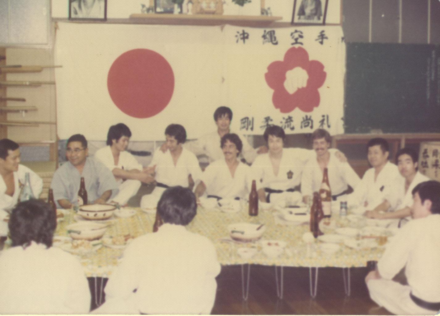 Karate_Gusi_Tokyo_1974d.jpg
