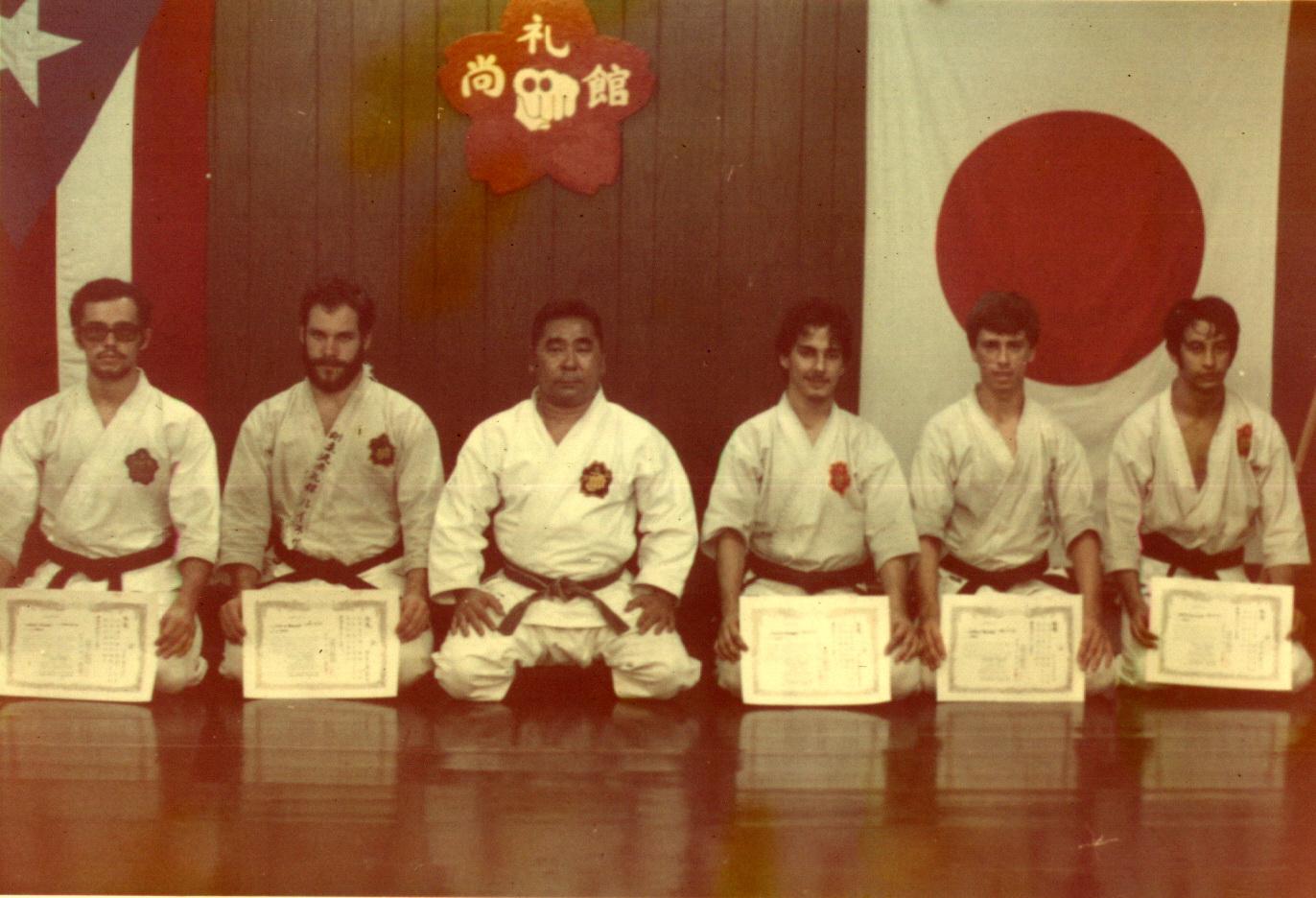 Karate_PR_1972.jpg