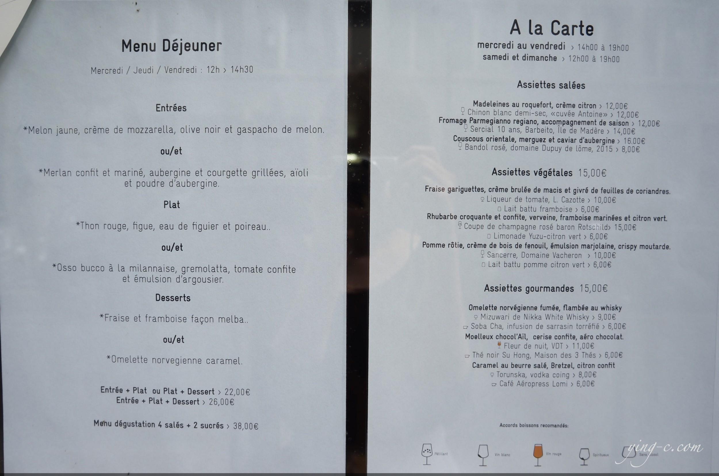 """The """"à la carte"""" menu."""