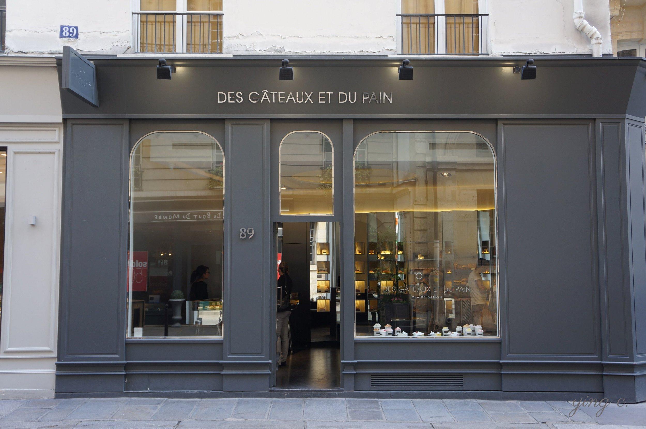 The boutique on Rue du Bac.  Des Gâteaux et Du Pain在Rue du Bac上的分店。