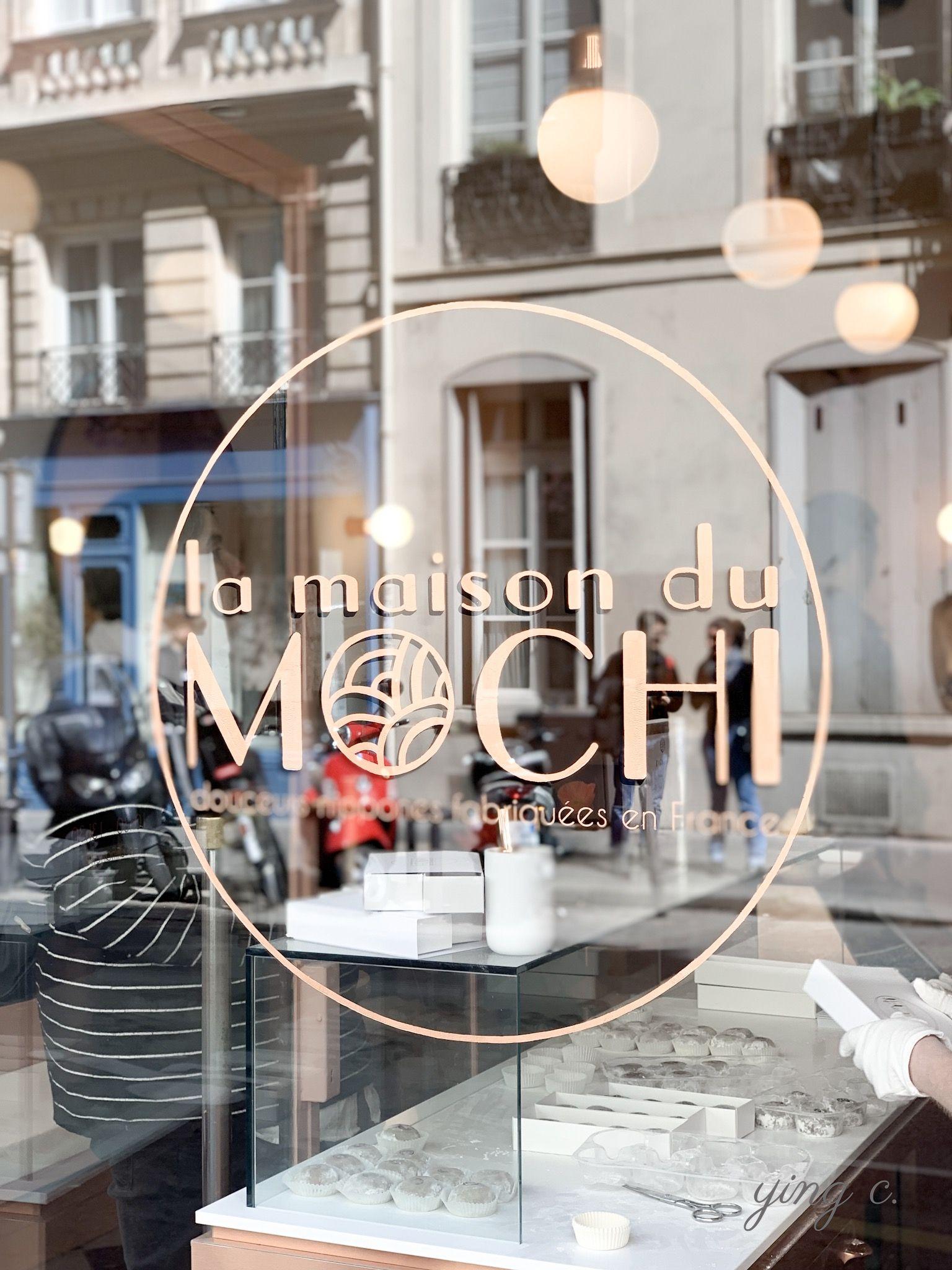 2019年4月17日甫在巴黎六區開幕的La Maison du Mochi實體店面。