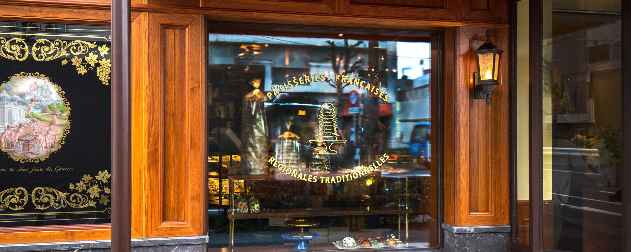 Au Bon Vieux Temps 在東京等等力的本店,再現了法國各地各種類型的甜點,被譽為「法國甜點博物館」。照片來源: Au Bon Vieux Temps官網 。